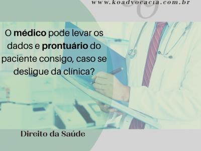 O médico que se desliga da clínica pode levar consigo os dados e prontuário do paciente?